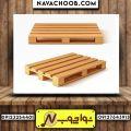 ساخت پالت چوبی با کیفیتی عالی