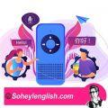 آموزش مجازی زبان انگلیسی با متدهای مدرن آموزش