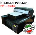 فروش دستگاه چاپ روی تمامی سطوح - فلت بد - Flatbed