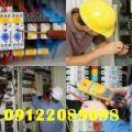 طراح و مجری تاسیسات برق صنعتی