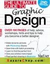 کتاب راهنمای طراحی گرافیکی