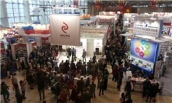 چهارمین نمایشگاه بین المللی چاپ و بسته بندی مشهد