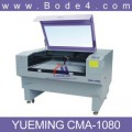فروش دستگاه دست دوم لیزر یومینگ 1080