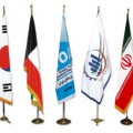 تولید و چاپ انواع پرچم تشریفاتی و اهتزاز