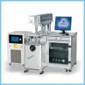 فروش دستگاه حکاکی فلزات - یگ