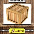جعبه چوبی صادراتی با بالا ترین کیفیت