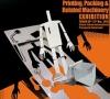 بیست و یکمین نمایشگاه بین المللی چاپ،بسته بندی و ماشین آلات وابسته