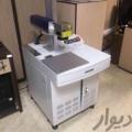 دستگاه لیزر حکاکی فایبر مارکینگ مخصوص فلزات